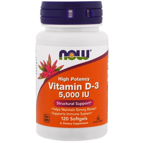 Now Foods, Витамин D-3, высокоактивный, дозировка 5000, 120 желатиновые капсулы